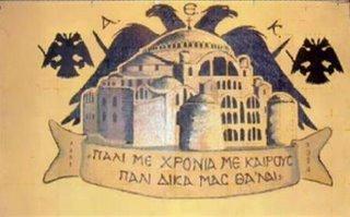 τον ελληνων το  λευκο χρυσό είναι το νερο...και το πληρώνουμε  μαυρο χρυσο της γης του σατανα.