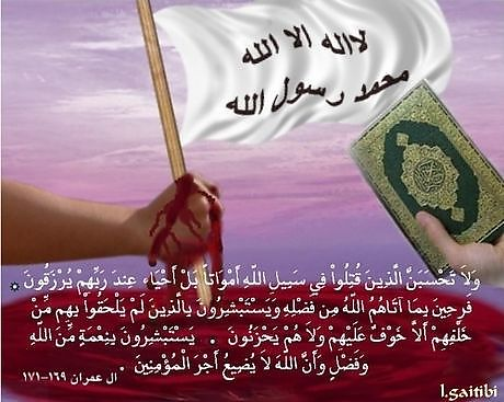 Hakikat Dienul Islam