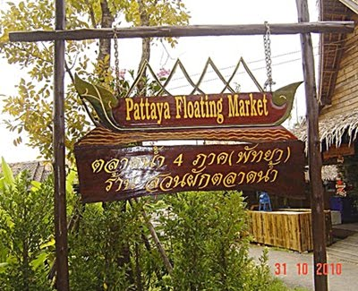 floating market in pattaya