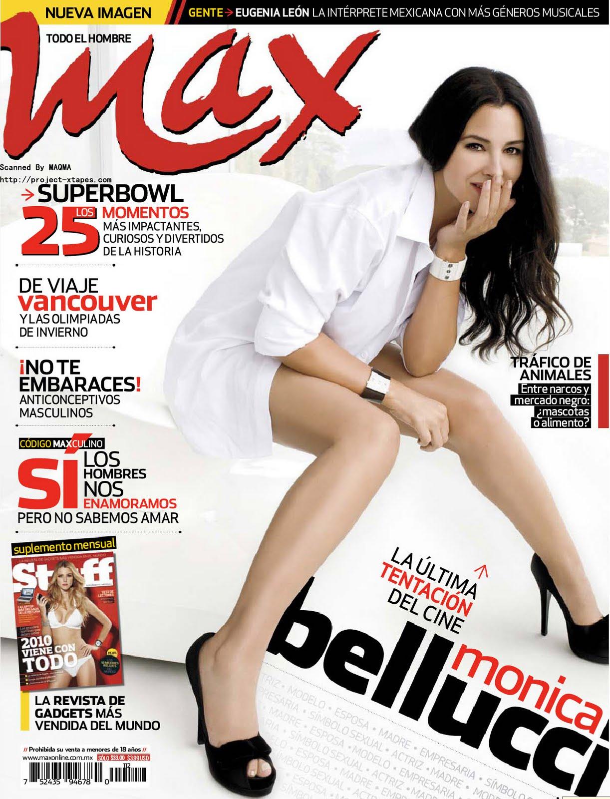 Super max s magazine скачать бесплатно