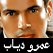amr diab radio live mp3 online          