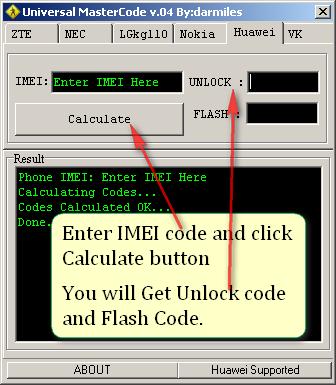 Universal MasterCode