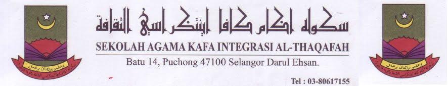 Sekolah Agama Rakyat Al-Thaqafah Al-Islamiah Bt.14 Puchong