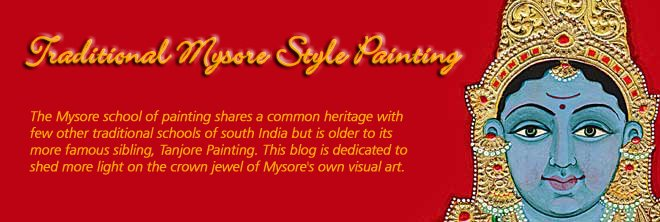 Mysore Style Painting