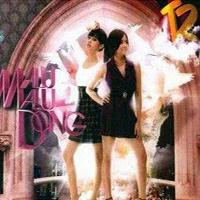 cover album 2009 t2 malu2 dong
