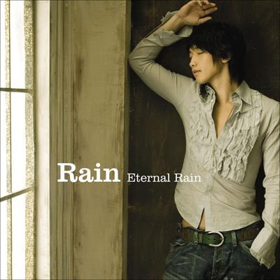 Enternal Rain 2006
