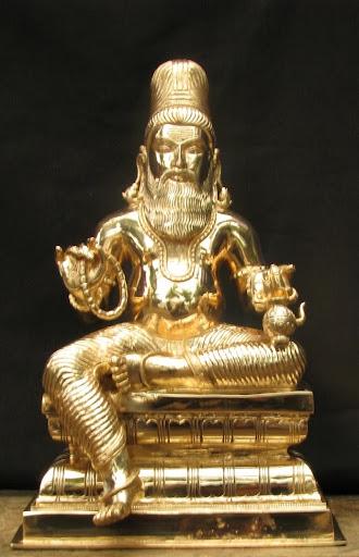 ஓம் அகத்தீசாய நமஹ