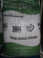 BAja Sebation Organik CF Bio