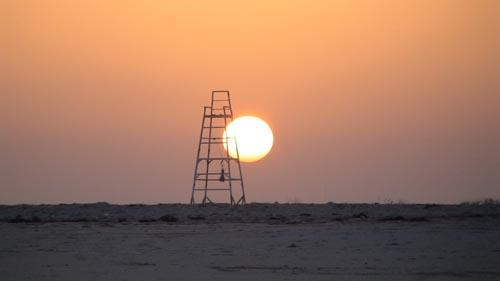 Cadeira de Sol