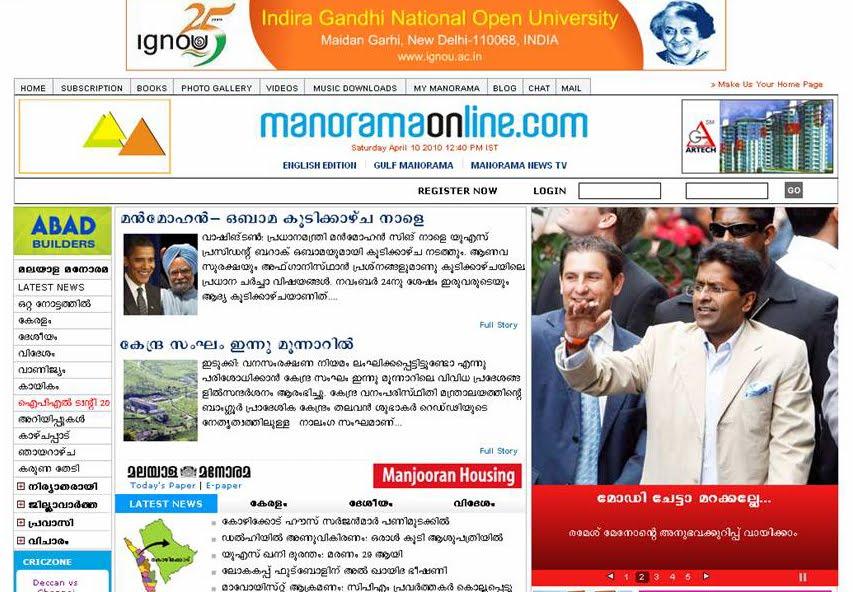 Manorama Onl... Manorama Online