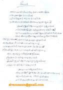 Malayalam PoemAval by Syam Manu Abu Dhabi