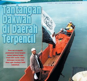 Dakwah Islam di Daerah Terpencil