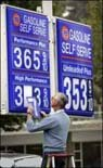 Gasoline Prices (March 2008)