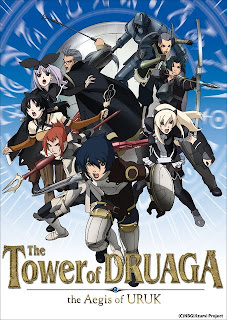 Tower of Druaga: The Aegis of Uruk