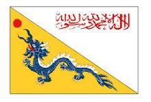 CHINESE ISLAMIC COMUNITY
