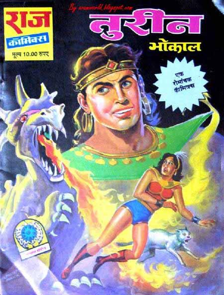 Mahayudh Nagraj Comics Download Pdf. Alert product camera false personal