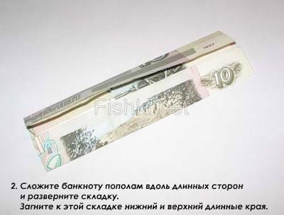 Как сделать купюры рублей 55