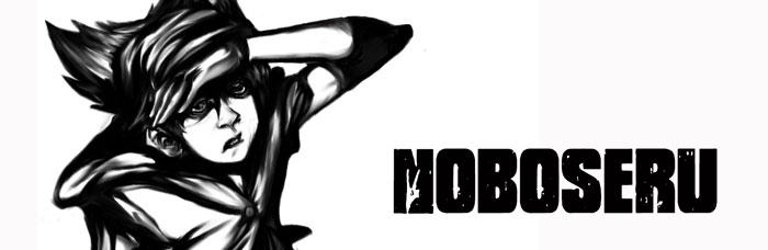 noboseru