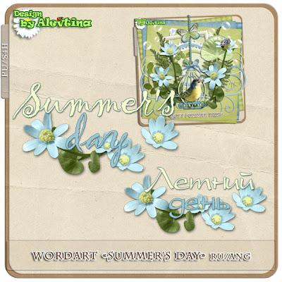 http://2.bp.blogspot.com/_1tTFJqFMLVc/TAY3k4Ea9XI/AAAAAAAABpo/FA9iEWtNewI/s400/alevtina_wordart_soft_summer_rain.jpg