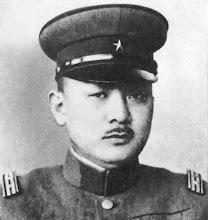 Tenente General Tadamichi Kuribayashi