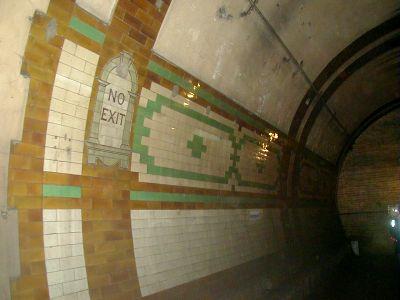 london underground logo. London Underground logo as