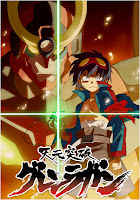 Gurren Lagann poster