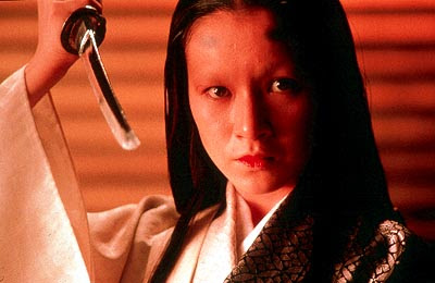 Ran Lady Kaede wields a knife