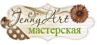 Блог Мастерской