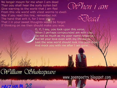 love poems by william shakespeare | Complication Quotes