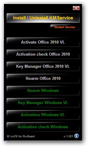 Софт - активаторыскачать бесплатно, активаторы для Mini-kms activator -