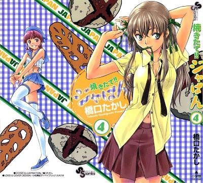 free desktop anime wallpaper