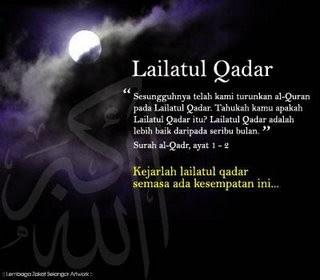 http://2.bp.blogspot.com/_206NQLMLwIs/THnYizEHTeI/AAAAAAAABDk/fhEPgEiKM9M/s400/Lailatul+Qadar.jpg