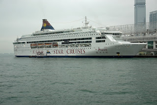 Shots of Kowloon Island Trip:Star Pisces @ Kowloon