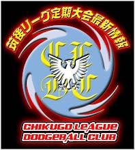 ◆◆筑後リーグ◆◆
