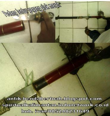 Pedang Giok Lentur Huruf Kanji