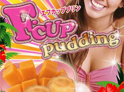 F-Cup Breast Enlarging Pudding