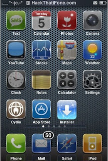 Customize pour iphone
