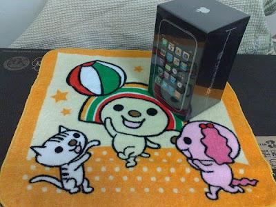 阿布洛格 iPhone 3GS 精緻小巧的盒子