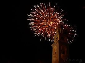 Firework, PadanG KoTa