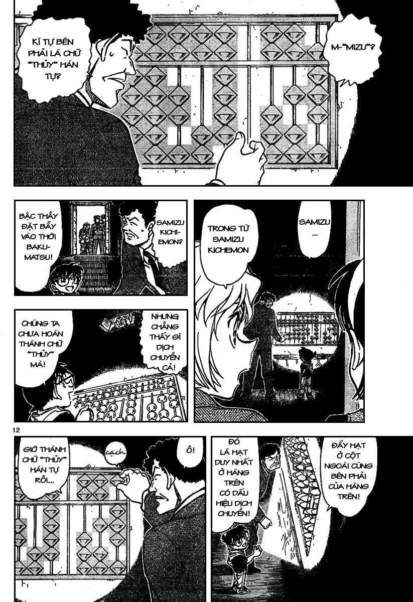 Detective Conan - Thám Tử Lừng Danh Conan chap 692 page 12 - IZTruyenTranh.com