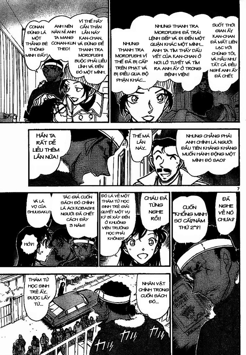 Detective Conan - Thám Tử Lừng Danh Conan chap 684 page 7 - IZTruyenTranh.com