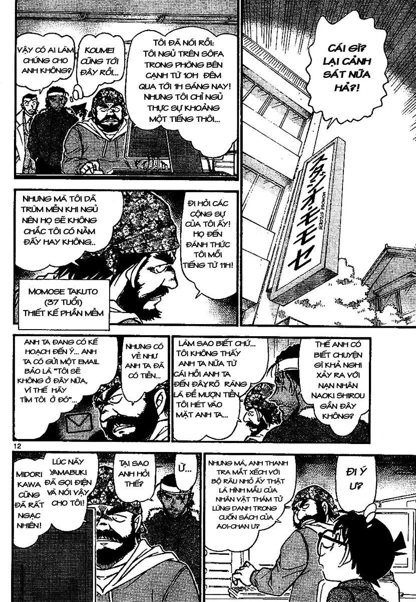 Detective Conan - Thám Tử Lừng Danh Conan chap 684 page 12 - IZTruyenTranh.com