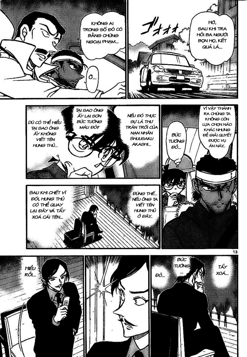 Detective Conan - Thám Tử Lừng Danh Conan chap 684 page 13 - IZTruyenTranh.com