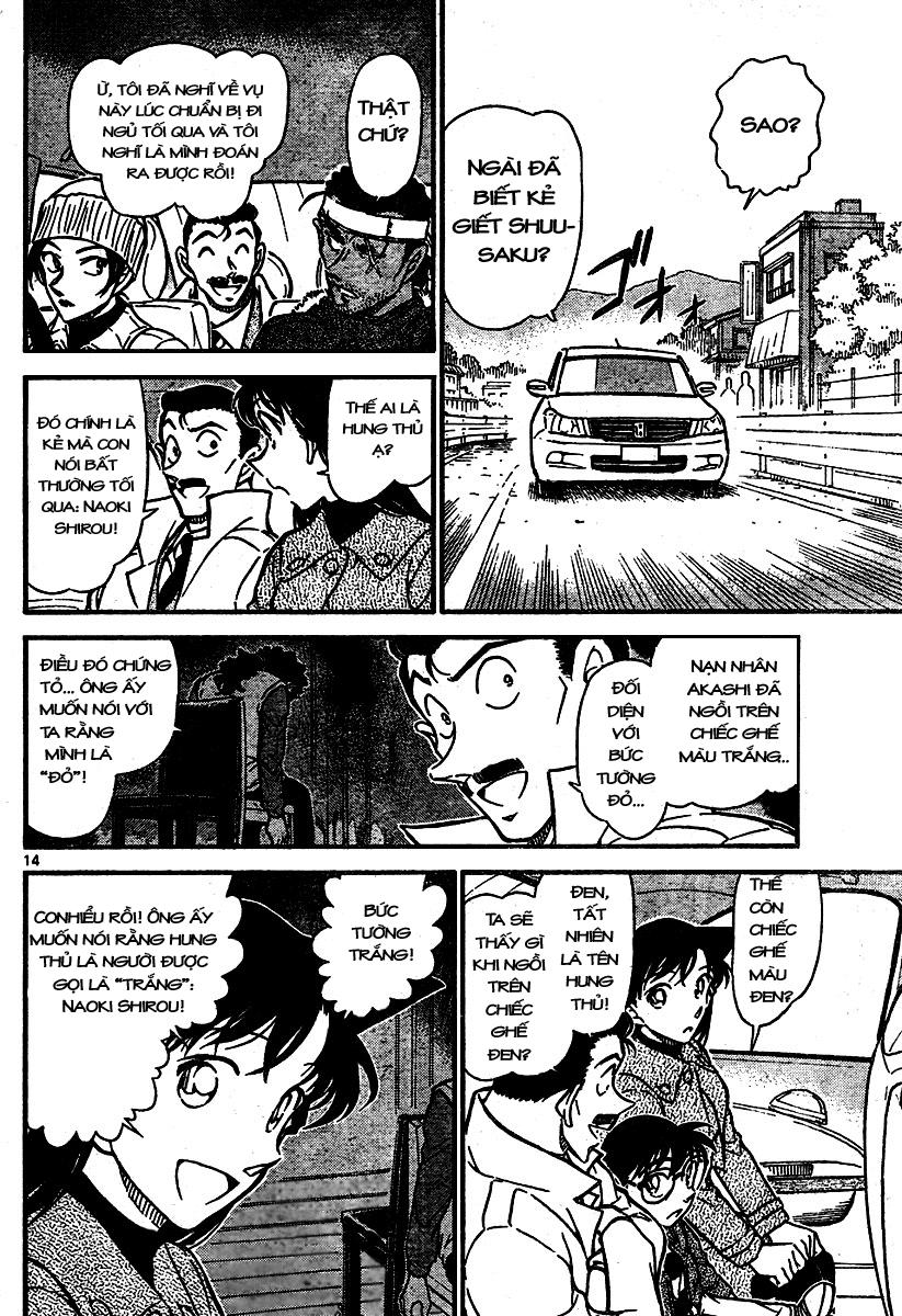 Detective Conan - Thám Tử Lừng Danh Conan chap 683 page 14 - IZTruyenTranh.com