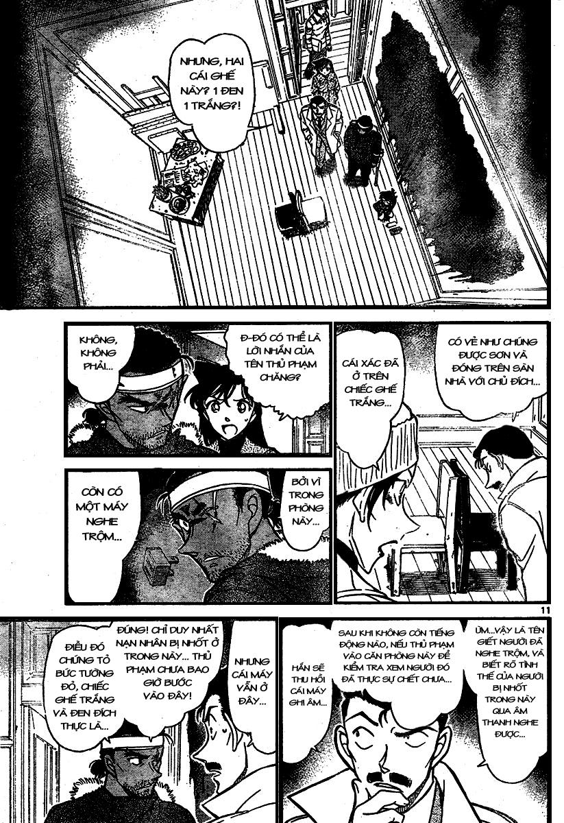Detective Conan - Thám Tử Lừng Danh Conan chap 682 page 11 - IZTruyenTranh.com