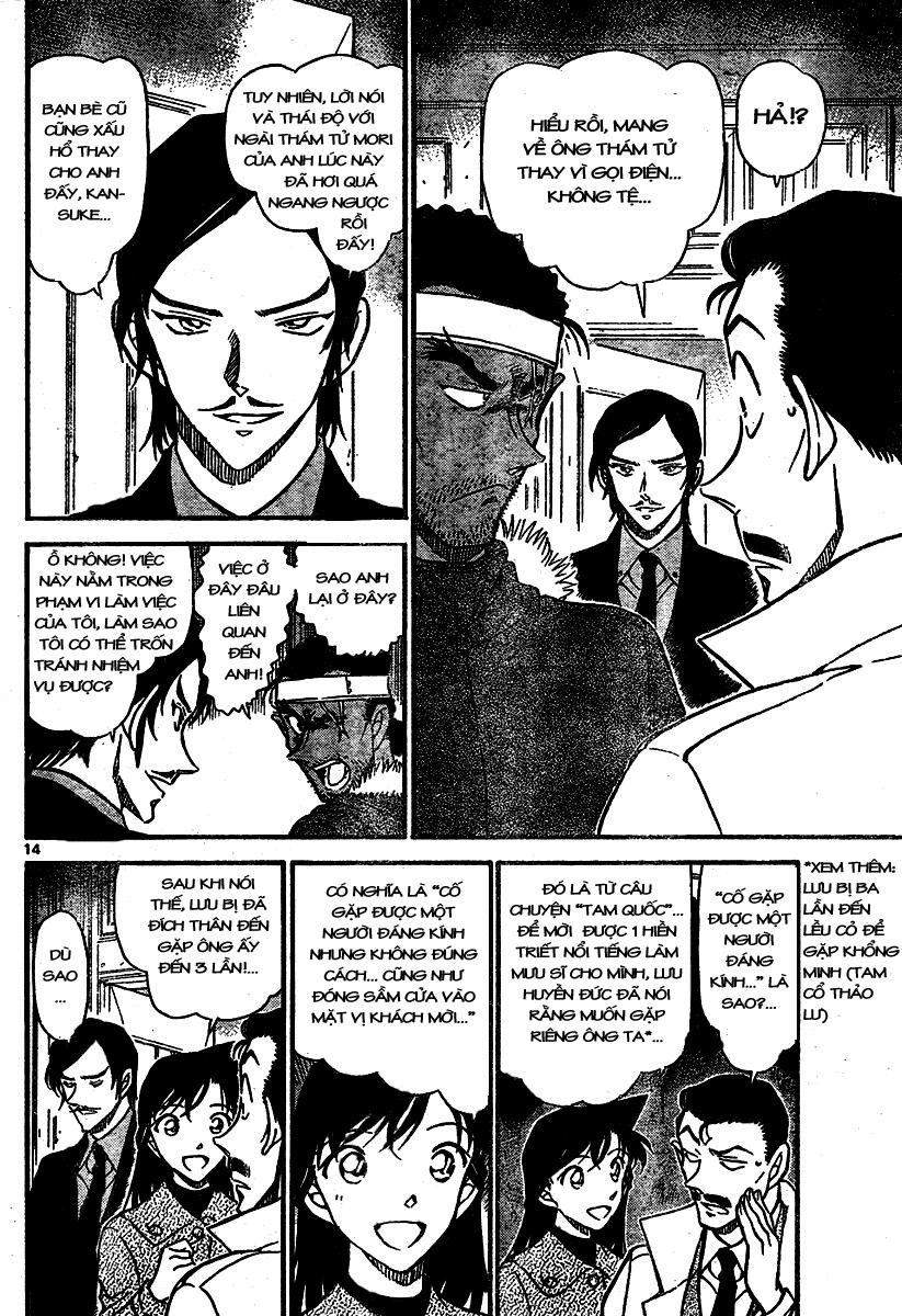 Detective Conan - Thám Tử Lừng Danh Conan chap 682 page 14 - IZTruyenTranh.com
