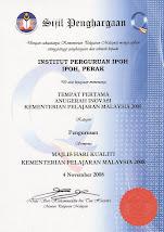 Anugerah Kualiti KPM 2008