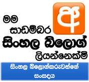 &#3538;&#3458; &#3530;&#3548;&#3530; &#3538;
