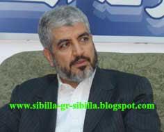 """Αποκλειστικά στο Sibilla ο αρχηγός της """"Χαμάς"""" Khaled Meshaal"""