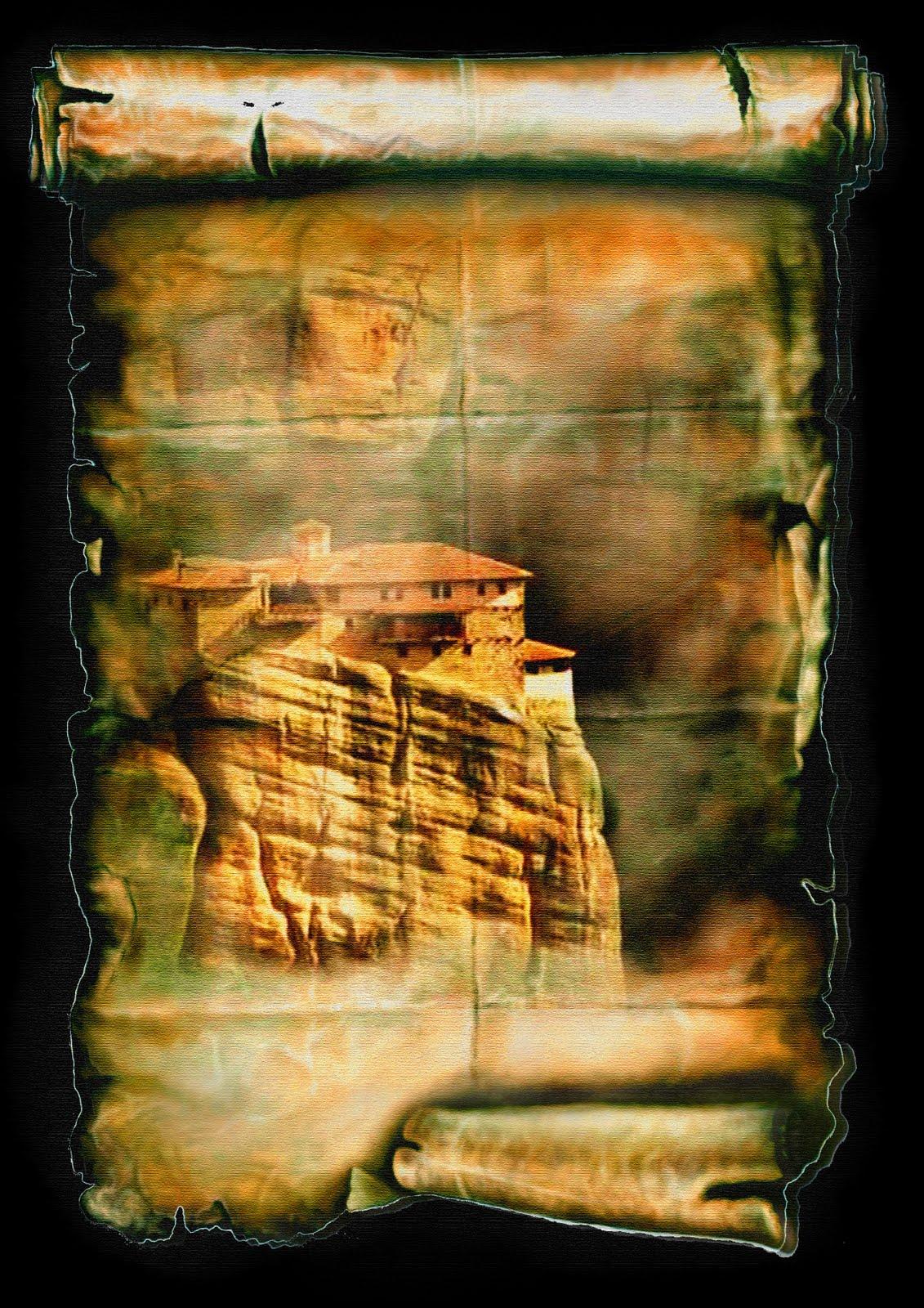 Jireh scrolls casa sobre la roca for Casa la roca